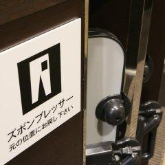 Отель Apa Toyama - Ekimae Тояма фитнесс-зал фото 2