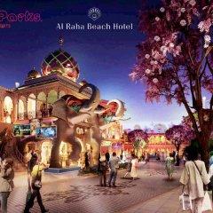 Al Raha Beach Hotel Villas 4* Стандартный номер с различными типами кроватей фото 4