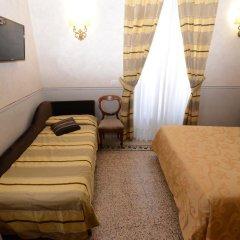 Отель Trevispagna Charme B&B комната для гостей фото 5