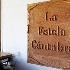Отель Posada La Estela Cántabra спа фото 2