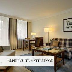 Отель Mont Cervin Palace 5* Люкс с различными типами кроватей фото 10