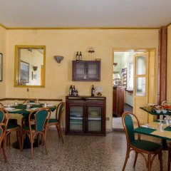 Отель Articiocco Каварцере в номере