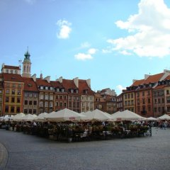 Апартаменты Ambiance Apartments Варшава