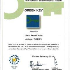 Linda Resort Hotel - All Inclusive с домашними животными