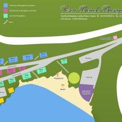 Отель Bomo Tosca Beach спортивное сооружение