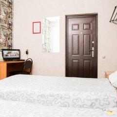 Гостиница Солнечная Стандартный номер с разными типами кроватей фото 22