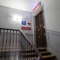 Отель Hostal Castilla I. парковка
