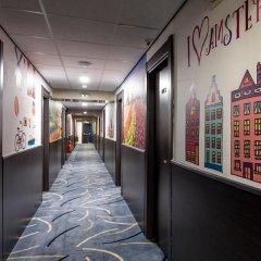 Отель Belfort Hotel Нидерланды, Амстердам - 8 отзывов об отеле, цены и фото номеров - забронировать отель Belfort Hotel онлайн развлечения