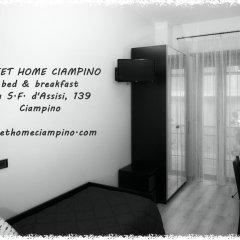 Отель Sweet Home Ciampino интерьер отеля