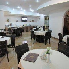 Отель Vedzisi Тбилиси питание фото 2