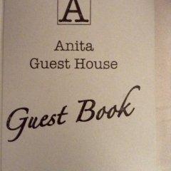 Отель Anita Guest House Roma Италия, Рим - отзывы, цены и фото номеров - забронировать отель Anita Guest House Roma онлайн спа