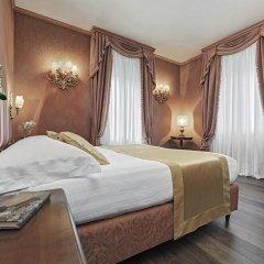 Hotel American-Dinesen 4* Стандартный номер с различными типами кроватей фото 7
