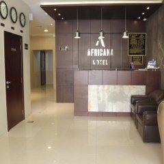 Africana Hotel интерьер отеля фото 3