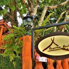 Отель Ruen Tai Boutique фото 3