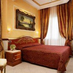 Отель Clarion Collection Principessa Isabella 4* Стандартный номер фото 3