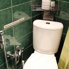 Класс Отель 2* Стандартный номер с различными типами кроватей фото 10