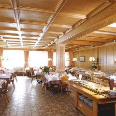 Отель Gasthof Sonne Сарентино питание