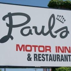 Отель Pauls Motor Inn Канада, Виктория - отзывы, цены и фото номеров - забронировать отель Pauls Motor Inn онлайн городской автобус
