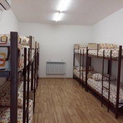Отель Guest House West Yerevan детские мероприятия