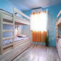 Отель My Way Hostel Хорватия, Загреб - отзывы, цены и фото номеров - забронировать отель My Way Hostel онлайн детские мероприятия