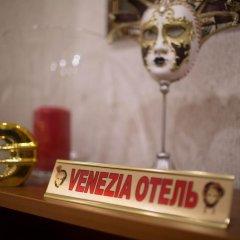 Гостиница Цветной в Москве отзывы, цены и фото номеров - забронировать гостиницу Цветной онлайн Москва с домашними животными