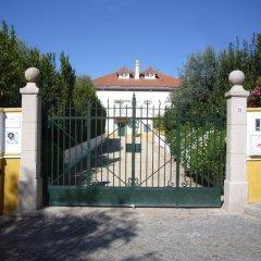 Отель Casa do Crato парковка