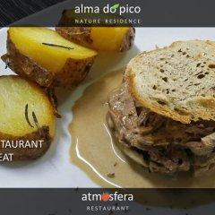 Отель Alma do Pico Португалия, Мадалена - отзывы, цены и фото номеров - забронировать отель Alma do Pico онлайн питание фото 3