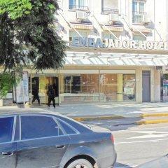 Embajador Hotel парковка