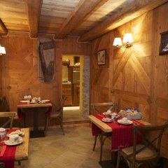 Отель La Maison Du Seigneur Ла-Саль питание