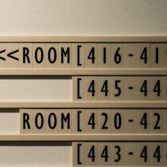 Hotel Edit Yokohama 3* Стандартный номер с различными типами кроватей