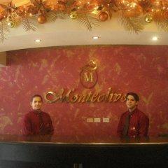 Hotel Monteolivos 3* Люкс с различными типами кроватей фото 2