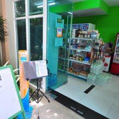 Отель Paradise Park By Pattaya Capital Property развлечения