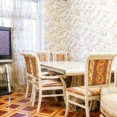 Апартаменты Арбат-Апарт комната для гостей фото 3