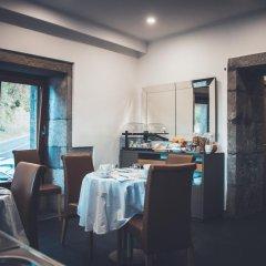 Отель Maia residence Португалия, Агуа-де-Пау - отзывы, цены и фото номеров - забронировать отель Maia residence онлайн питание фото 2