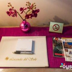 Отель Locanda Del Sole Улучшенный номер с различными типами кроватей фото 6