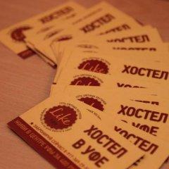 Гостиница Khostel Like Ufa интерьер отеля фото 2