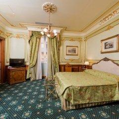 Grand Hotel Wagner 5* Стандартный номер с различными типами кроватей фото 9
