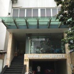 Dang Anh Hotel - Dong Bong парковка