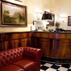 Amadeus Hotel интерьер отеля