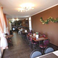 Мини-отель Папайя Парк питание фото 2