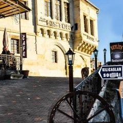Sinasos History Cave Hotel спортивное сооружение