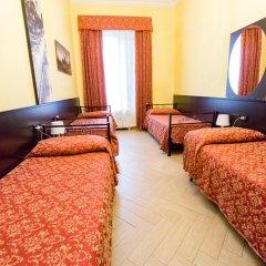 Отель Funny Holiday комната для гостей фото 2