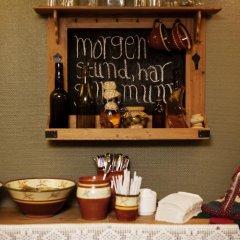 Отель Erzscheidergaarden Норвегия, Рерос - отзывы, цены и фото номеров - забронировать отель Erzscheidergaarden онлайн гостиничный бар