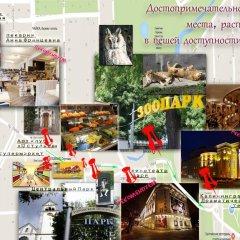 Апартаменты Apartment Kamennaya 1 детские мероприятия