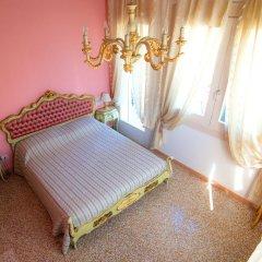 Отель B&B La Porta Rossa Италия, Ноале - отзывы, цены и фото номеров - забронировать отель B&B La Porta Rossa онлайн комната для гостей фото 4