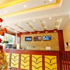 GreenTree Inn JiangXi JiuJiang Railway Station Business Hotel интерьер отеля