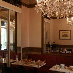 Отель Paris Saint Honoré Франция, Париж - отзывы, цены и фото номеров - забронировать отель Paris Saint Honoré онлайн питание фото 2