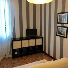Отель B&B Le Jardin Колоньо-Монцезе удобства в номере