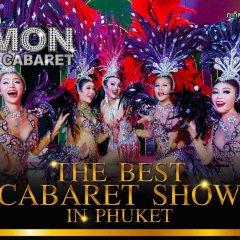 J Sweet Dreams Boutique Hotel Phuket развлечения