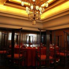 Dongjiaominxiang Hotel Beijing Пекин гостиничный бар